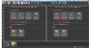 Expression Web SuperPreview01