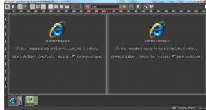 Expression Web SuperPreview02