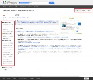 Google Developers_02