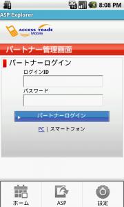 device-2013-04-14-154338