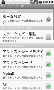device-2013-04-14-154414