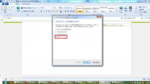 Windows Live Writer対応ブログ一覧02