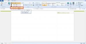 Windows Live Writer対応ブログ一覧