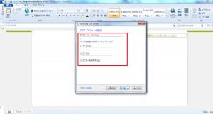 Windows Live Writer対応ブログ一覧03