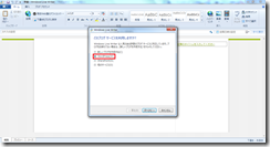 Windows Live Writer02