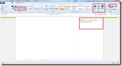 Windows Live Writergo