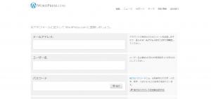 WordPress.com01