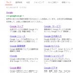 google.co.jp - Google 検索